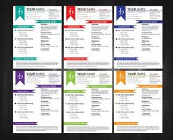awesome resume templates free download 35 free creative resume cv templates  xdesigns ideas