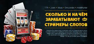 Современные игровые автоматы играть бесплатно