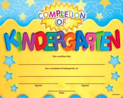 Completion Of Kindergarten Fit In A Frame Award Fit In A Frame