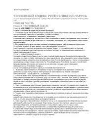 семейное право республики беларусь реферат бесплатно Портал   семейное право республики беларусь реферат бесплатно фото 8