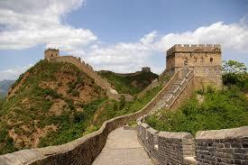 Wall Defensive Wall Wikipedia