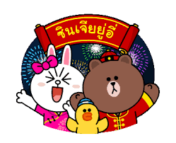 Small Picture LINE Official Stickers LINE Characters Happy Chinese New Year