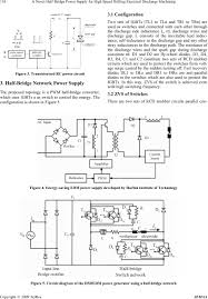 a novel half bridge power supply for high speed drilling electrical a novel half bridge power supply for high speed drilling electrical discharge machining