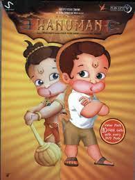 RETURN OF HANUMAN (VALUE PACK)