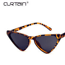 Compare Prices on Sun Glase- Online Shopping/Buy Low Price Sun ...