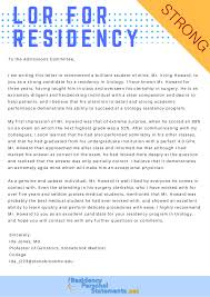 How To Ask For Letter Of Recommendation Residency Sample Letter Of Recommendation For Residency
