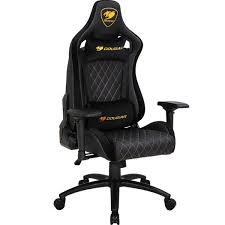 <b>Компьютерное кресло Cougar ARMOR</b> S Royal - купить ...