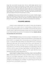 our classroom essay ideal resume outline ideal resume for someone no experience in our classroom we wall lettering
