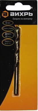 <b>Сверло</b> по <b>металлу Вихрь</b> 6 мм, P6M5 (1 шт. в блистере) купить в ...