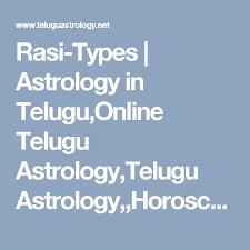 Rasi Chart In Telugu Rasi Types Astrology In Telugu Online Telugu Astrology