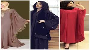 Burqa Designs 2018 Latest Saudi Abaya Designs Fashion 2018 2019 Latest Burqa