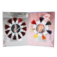 Color Design Hair Colour Chart Keune Hair Color Chart For Hair Color Cream Buy Hair Color Chart Keune Hair Color Chart Hair Color Cream Product On Alibaba Com