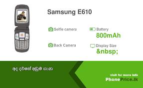 Samsung E610 Price in Sri Lanka August ...