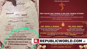 Wedding Invites Seeking Votes For Bjp Go Viral Bear Suspicious