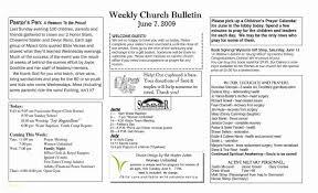 Sunday School Report Card Template 027 Microsoft Word Church Bulletin Template New Templates