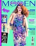 Электронная версия журнала моден