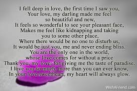 love at first sight love poem