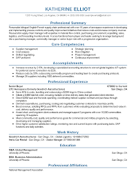 Supply Chain Resume Profile Examples Luxury Resume Template Good