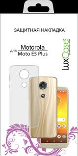 Купить аксессуары для <b>Клип</b>-<b>кейс</b> LuxCase для <b>Motorola Moto</b> E5 ...