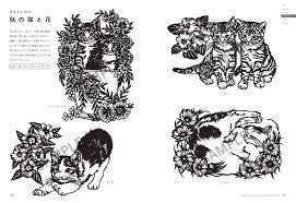 猫と花の切り絵 榊寧子 本 通販 Amazon