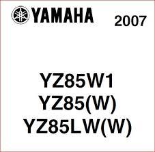 p60 yamaha