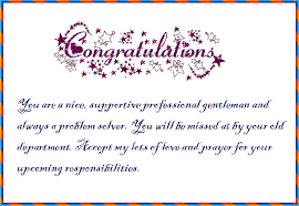 Congratulations Email For New Job Congratulations Wishes Messages For Promotion Of Colleague