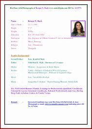 format of marriage resume fresh muslim matrimonial resume marriage proposal resume format