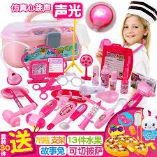 Children\u0027s doctor toys set Girl 6 years old 7 nurses hospital injection House stethoscope 10 USD 23.35]