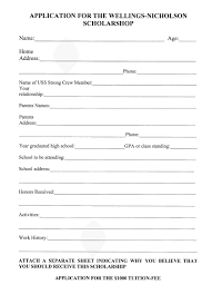 ucf application essay ucf college essay prompt strong scholarshipapp ucf essay prompt college ucf application essay ucf application essay