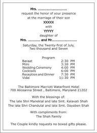 hindu wedding invitation wordings,hindu wedding wordings,hindu Lines On Wedding Cards In Hindi invitation wordings hindu wedding lines for daughter wedding card in hindi