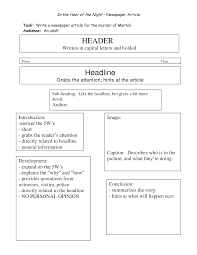 News Story Outline Template 2 News Article Outline Examples Pdf Examples