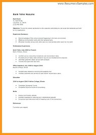 Resume Skills For Bank Teller Best Bank Teller Resume Sample Entry Level Mmventuresco