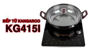 Bếp điện từ đơn siêu mỏng KG415i - tặng kèm nồi i nốc, giá tốt nhất  990,000đ! Mua nhanh tay!
