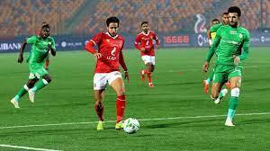 يلا شوت بث مباشر الاهلي والمقاصه HD|| مشاهدة مباراة الأهلي ومصر المقاصة بث  مباشر