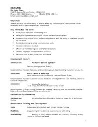 Retail And Customer Service Resume Cashier Customer Service Resume