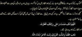 essay ramadan urdu  essay ramadan urdu