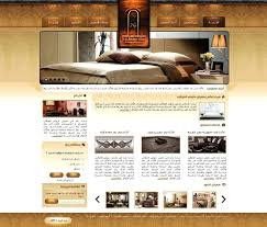 home decorating website home decor website templates free download