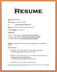resume format for marriage proposal biodata for marriage free resume templates job biodata format for