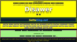 Up Game Satta King Chart Sattaking Net Satta King Upgame Result Satta King