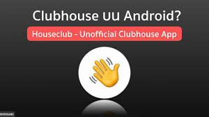 ทดลองฟัง Clubhouse บน Android ผ่านแอป Houseclub