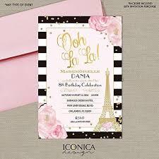 Amazon Com Modern French Party Invitations Paris Oh La La