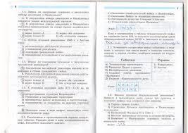 ГДЗ рабочая тетрадь по истории класс Юдовская Ванюшкина Баранов Часть 2