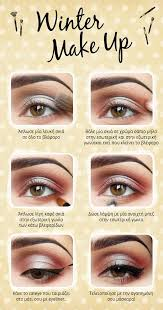 to look gorgeous as well as sweet you can wear a pink eye makeup