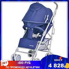 <b>Коляска</b>-<b>трость Everflo</b> ATV Е 1266 - купить недорого в интернет ...