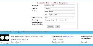 Nlms Pillbox A New Pill Identification System Laikas