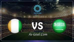 نتيجة مباراة السعودية وكوت ديفوار في أولمبياد طوكيو 2020