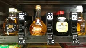 Workplace Vending Machines Interesting FACT CHECK Whisky Vending Machine