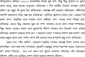 sanskrit essays in sanskrit language on valmiki maharaj  a road accident essay in english ocean crescent