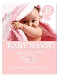 birth announcement templates free birth announcements templates rome fontanacountryinn com