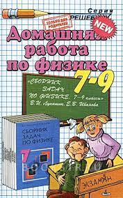 Дипломная работа цена в Челнах Заказать курсовую работу недорого   Куплю курсовую в Новошахтинске